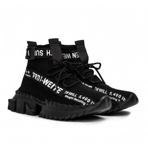 Мъжки маратонки чорап Cubic черно с бяло  2