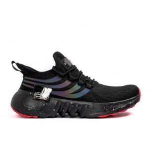 Черни маратонки чорап с гумиран детайл