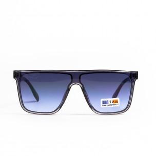 Трапецовидни сини опушени очила тип маска