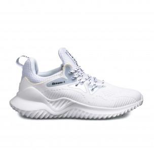 Мъжки текстилни бели маратонки с детайли