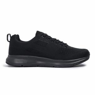Плетени мъжки маратонки All black