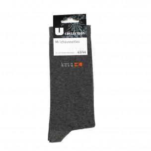 Мъжки памучни сиви чорапи