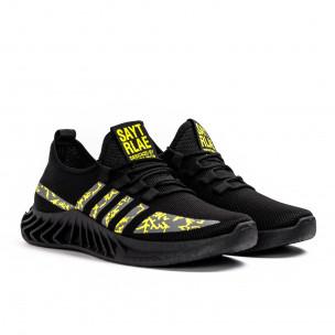 Мъжки текстилни маратонки Black & Yellow 2