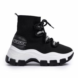 Chunky маратонки чорап в черно