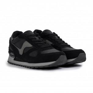 Комбинирани мъжки маратонки в черно и сиво  2