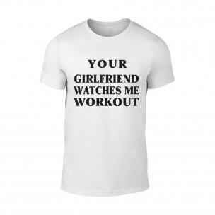 Мъжка бяла тениска Girlfriend
