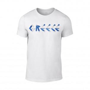 Мъжка бяла тениска Greece