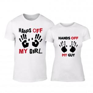 Тениски за двойки Hands Off бели TEEMAN