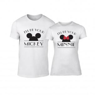 Тениски за двойки I Will Be Your бели TEEMAN