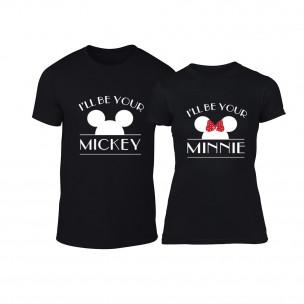 Тениски за двойки I Will Be Your черни TEEMAN