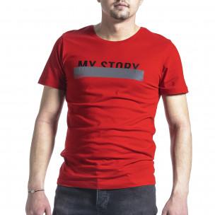 Мъжка червена тениска My Story