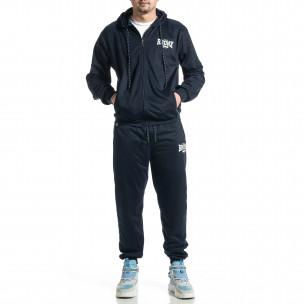 Мъжки син спортен комплект Big Size