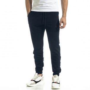 Мъжко синьо долнище с ципове на джобовете