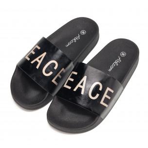 Черни дамски чехли PEACE 2