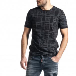 Мъжка тениска Raster черно и сиво