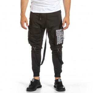 Hip Hop черно долнище с обемни джобове