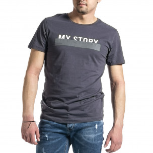 Мъжка сива тениска My Story Breezy