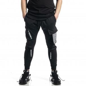 Hip Hop черно долнище с различни джобове