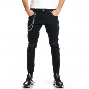 Мъжки черни дънки с прокъсвания и аксесоар