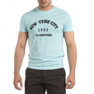 Мъжка тениска New York City цвят тюркоаз
