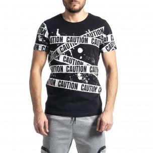 Мъжка тениска Caution в черно