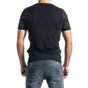 Мъжка тениска Raster черно и сиво 2