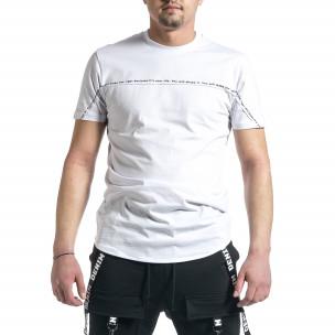 Мъжка бяла тениска с декоративен шев