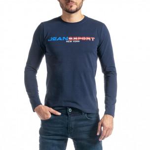 Мъжка синя блуза Jeans Sport