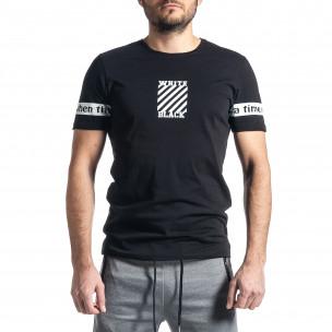Мъжка черна тениска White Black