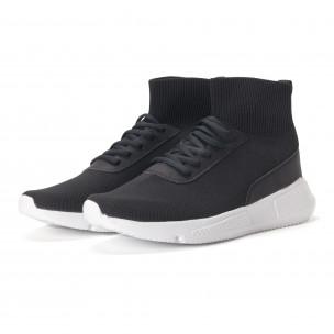 Комбинирани черни мъжки маратонки тип чорап  2