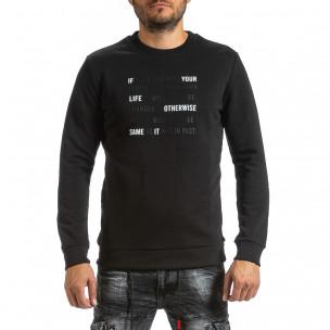 Ватирана черна блуза с гумиран надпис