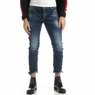 Намачкани сини дънки с черен кант  2