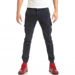 Син карго панталони с ластик на глезена