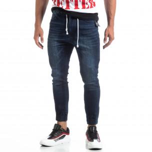 Мъжки сини джогър дънки Loose fit