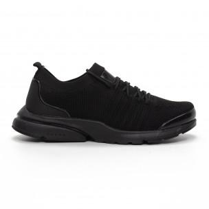 Леки мъжки маратонки тип чорап в черно