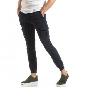 Син карго панталон с трикотажни маншети