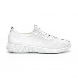 Мъжки текстилни спортни обувки в бяло