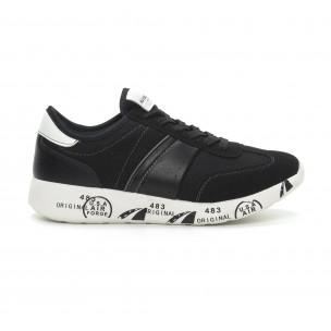 Комбинирани мъжки маратонки в черно