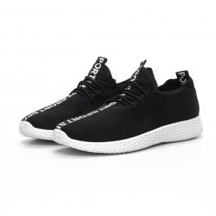Мъжки текстилни спортни обувки в черно