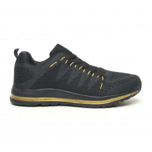 Плетени мъжки маратонки в черно и златисто  2