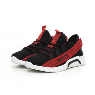 Текстилни мъжки маратонки с червени надписи 2