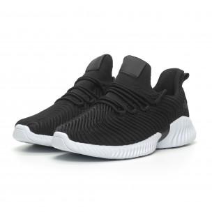 Черни мъжки ултралеки маратонки Wave дизайн  2