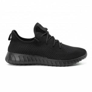 Леки мъжки маратонки от текстил All black