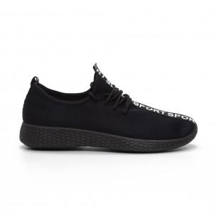 Мъжки текстилни спортни обувки All black  2
