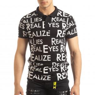 Черна мъжка тениска пике с надписи