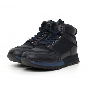 Мъжки високи спортни обувки в синьо 2
