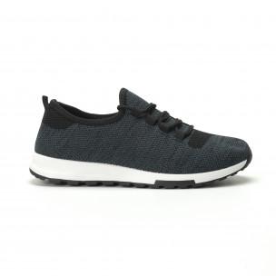 Леки текстилни мъжки маратонки в син меланж