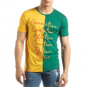 Мъжка тениска в зелено и жълто с принт