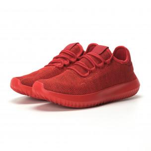 Мъжки олекотени червени маратонки All Red  2