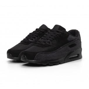All black мъжки Air маратонки черен деним  2